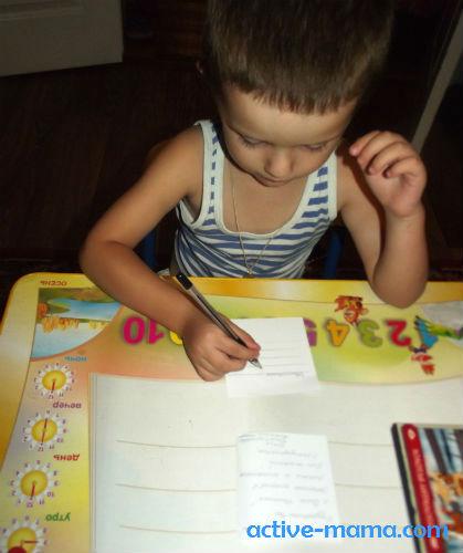 подписываем открытку учителю своими руками