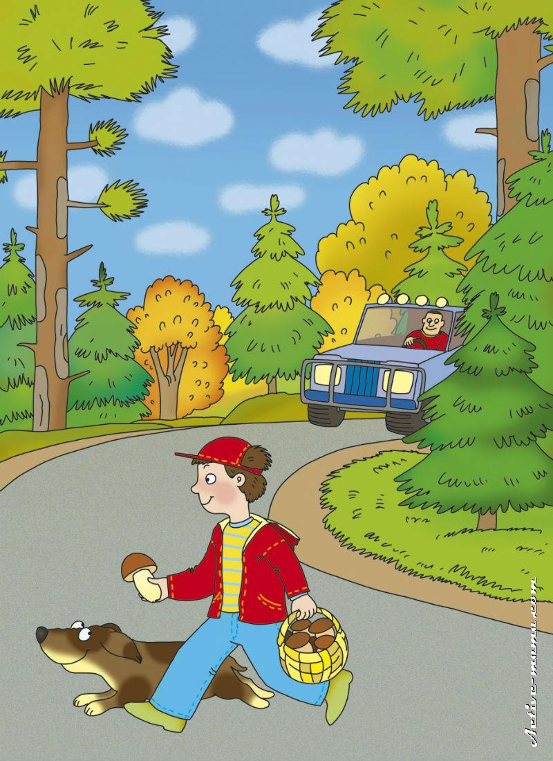 картинка дорожного движения со знаком дети