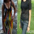 История похудения после родов. Минус 14 кг