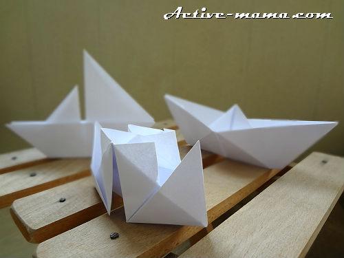 кораблики из бумаги