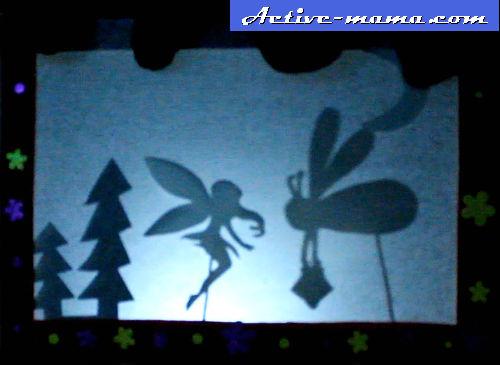 театр теней для детей