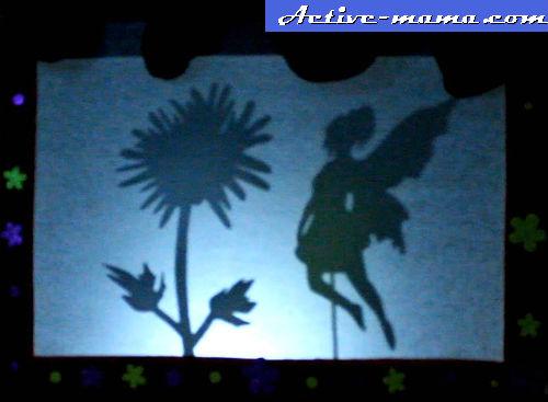 домашний театр теней