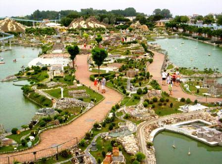 парк Мини Италия