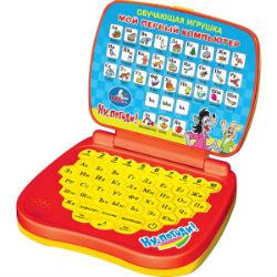 детский компьютер для изучения букв