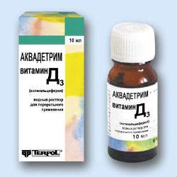 Аквадетрим - масляный раствор витамина Д для детей