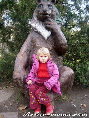фигура медведя в Николаевском зоопарке