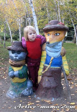 Лиса Алиса и Кот Базилио в Николаевском зоопарке