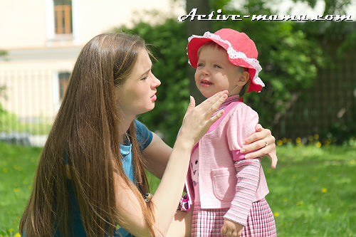 Как успокоить ребенка?