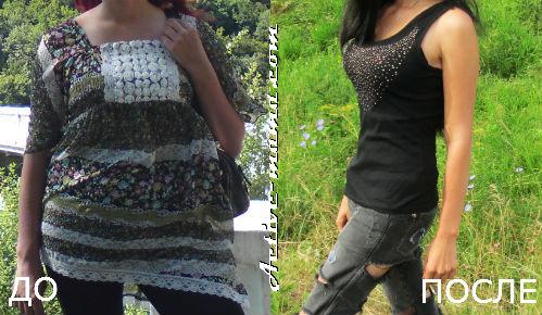 похудение после родов: фото до и после