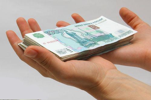 vyplaty-pri-rozhdenii-rebenka-2017-v-rossii