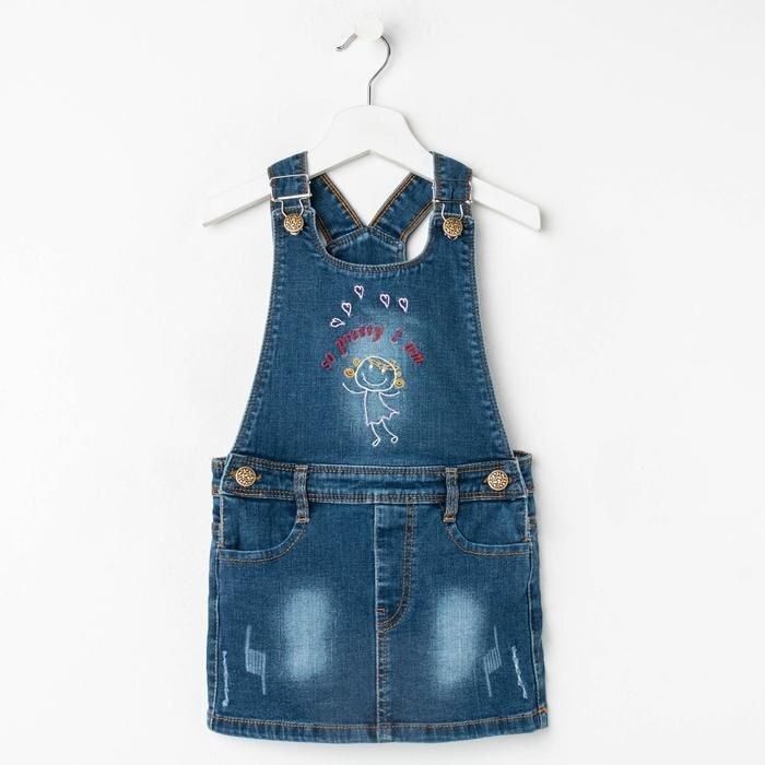 Платье летнее джинсовое сарафан