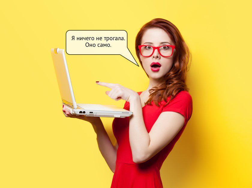 10 cамых распространенных ошибок неопытных пользователей Windows | gagadget.com